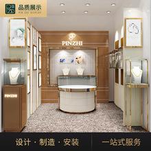 【源头厂家】高端珠宝展示柜整店设计定制不锈钢精品首饰珠宝展柜