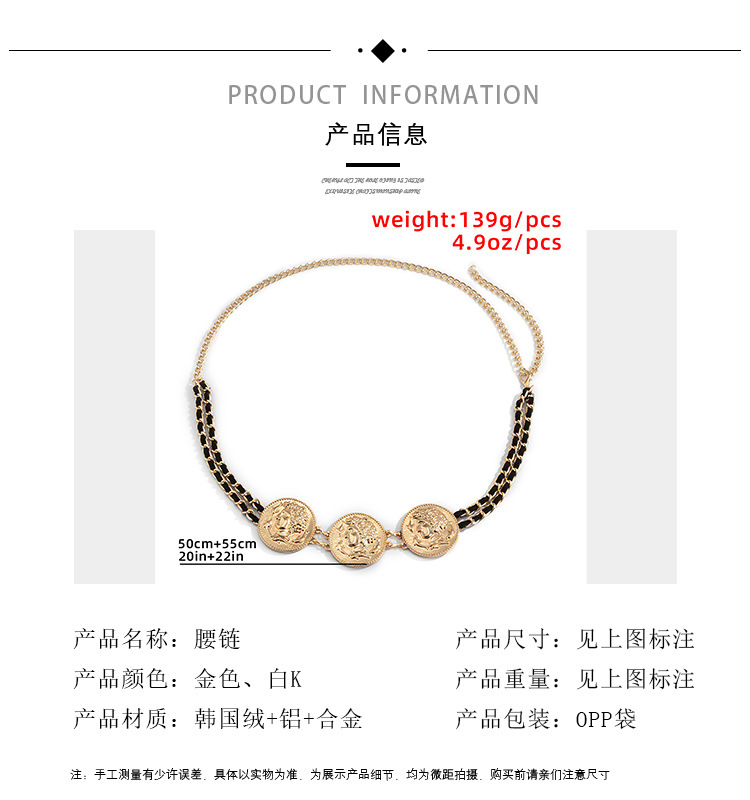 retro exaggerated round alloy embossed portrait waist chain NHXR316283