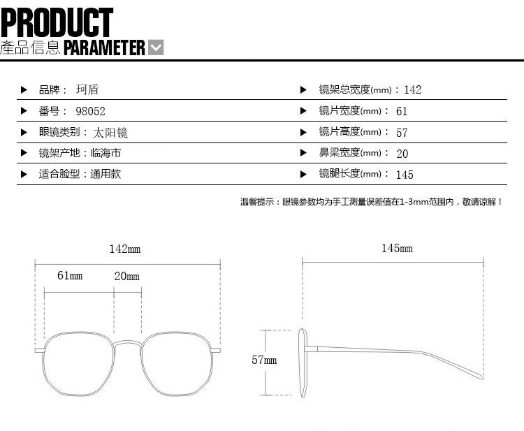 Korean fashion retro brown sunglasses NHKD322656