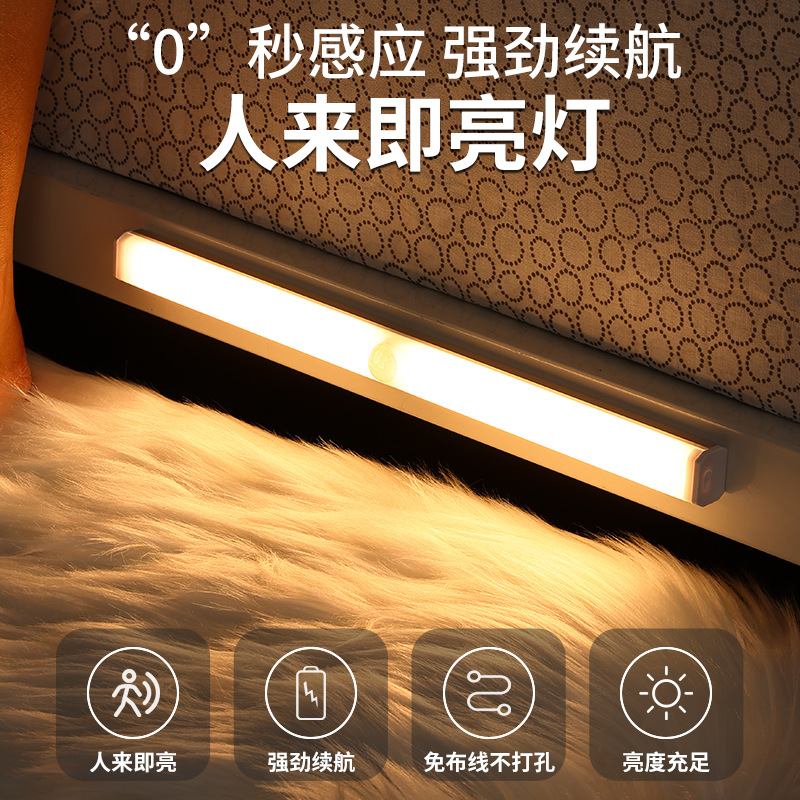 Intelligent led human body induction bed...