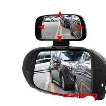 教练车用倒车辅助后视镜新品3R车外双镜面可调节反光广角专盲点镜