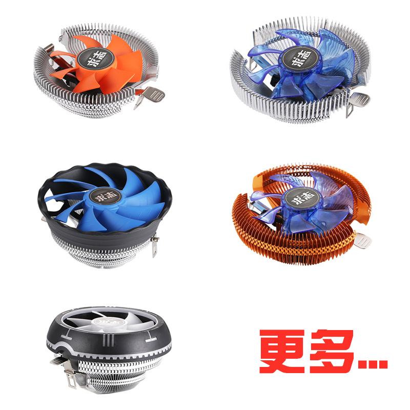 求志台式机电脑CPU风扇散热器AMD多平台1155/1150/775/51酷炫发光