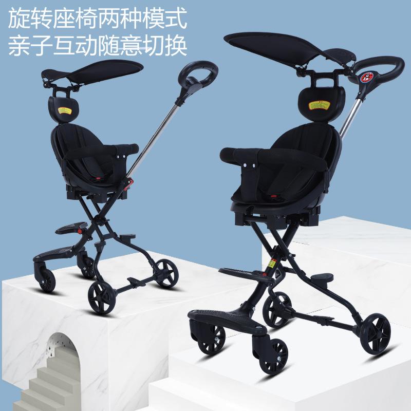 溜娃神器手推车双向轻便婴儿推车折叠手推车1-5岁高景观遛娃神器