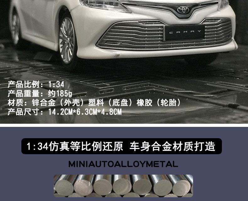 Xe mô hình tĩnh Toyota Camry tỉ lệ 1:34 - ảnh 3