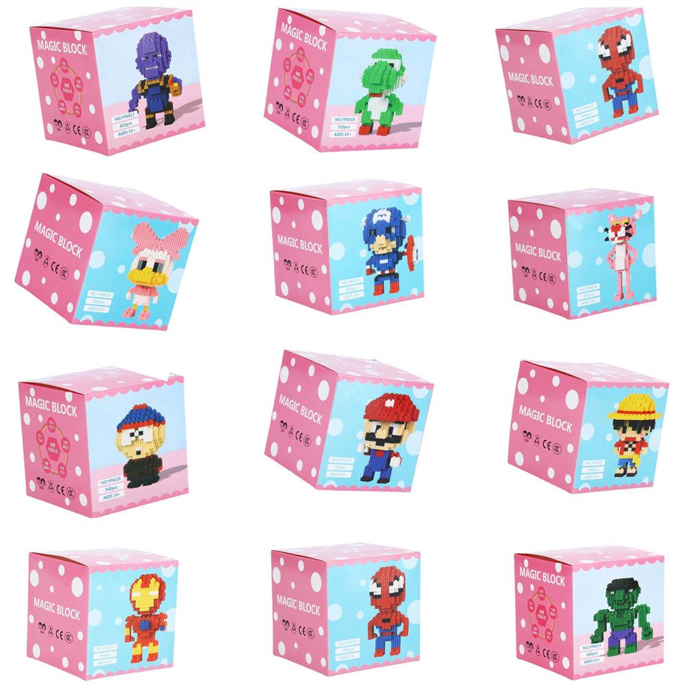 颗粒积木兼容乐高小盒拼装儿童益智立体拼图地摊货源热销玩具摆件