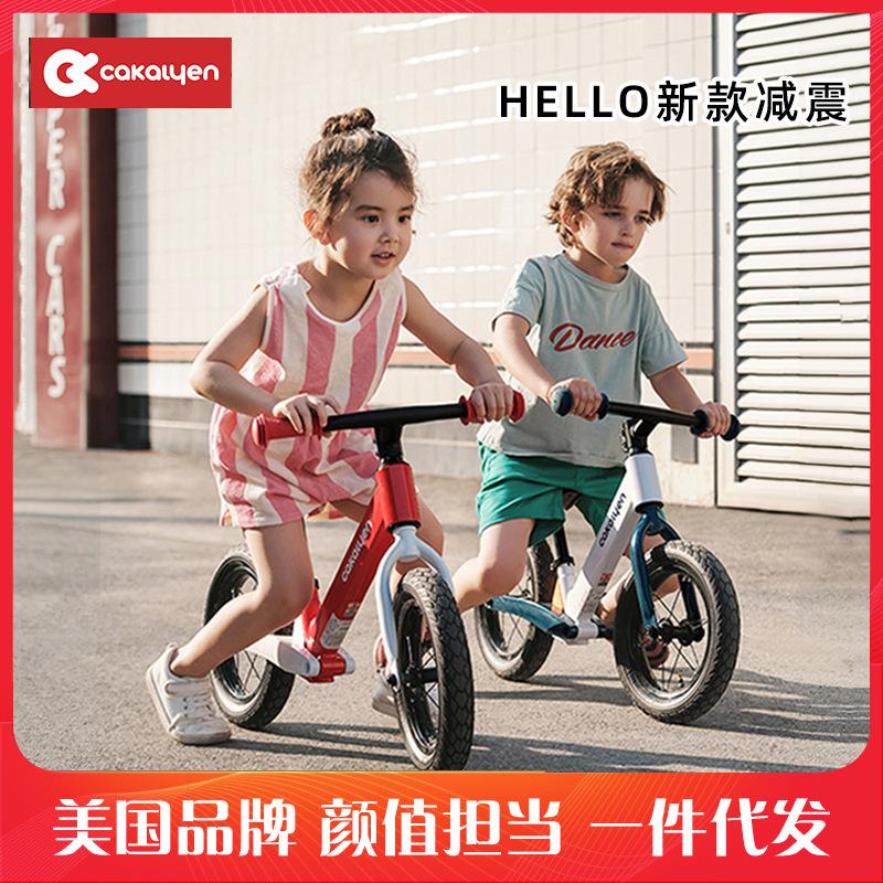 美国cakalyen儿童平衡车ck单车2-6岁滑步车宝宝学步车一件代发