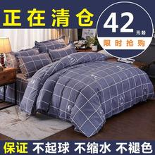 Sheet piece dormitory three-piece two single quilt cover