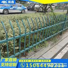 热镀锌钢草坪护栏铁艺围栏栏杆别墅隔离栏草坪阳台小区防护栏栅栏
