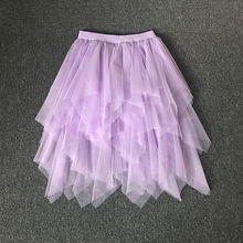 短款不规则网纱半身裙女士减龄百搭高腰a字超火果绿纱纱裙蓬蓬裙