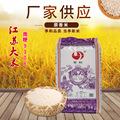 新米厂家直批苏北大米 软糯香米30斤新米 农家米15kg珍珠米