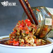 苗姑娘贵州剁辣椒农家蒜蓉辣椒酱260g 超下饭拌面拌饭酱代发批发