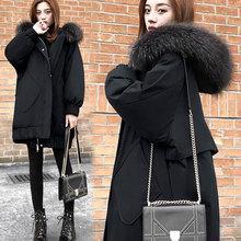 黑色羽绒棉2020冬季大码女装新款中长款棉服宽松显瘦加厚风衣外套