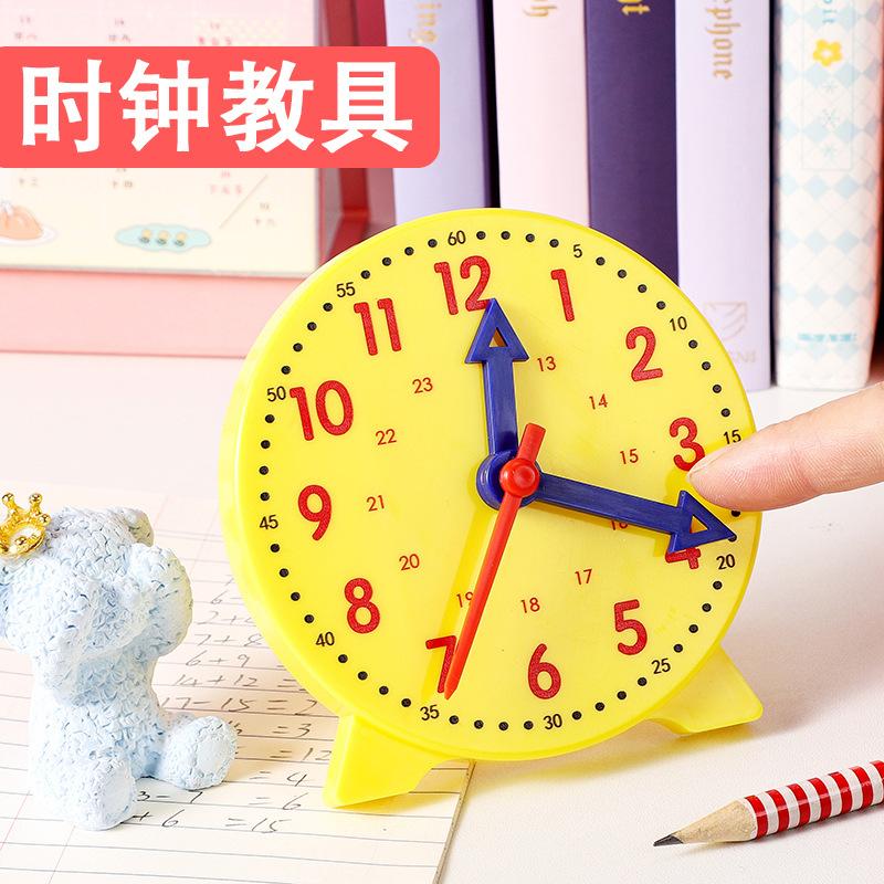 钟表模型儿童学习认识时间教具一二年级小学生三针教学时钟面学具