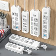 工厂直供纯铜带线排插接线板带USB插排多用途拖线板插座无线插板