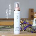 小尼芳香 氨基酸洁面慕斯l温和清洁含龙血提取物滋润养肤洗面奶