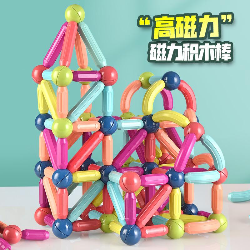 厂家跨境益智百变强磁力棒儿童拼装磁铁积木玩具早教磁性幼儿园