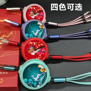 Three-in-one fast charging cable, data cable, multi-function, one with three charging cable, support gift formulation, national trend