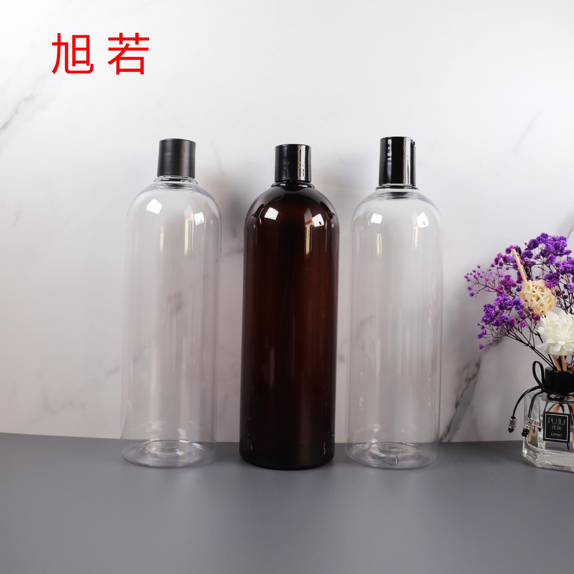 茶色透明pet圆肩洗发水瓶子沐浴露瓶包装千秋盖乳液瓶大容量