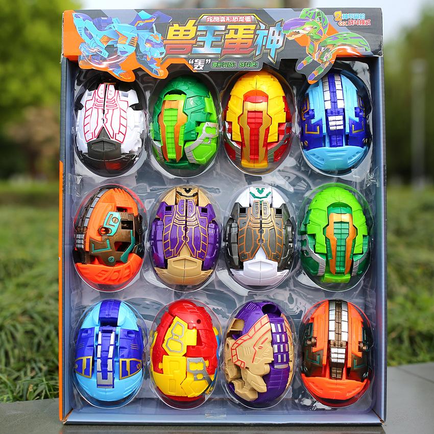超大号变形恐龙蛋 仿真动物模型恐龙玩具 男童恐龙套装跨境热卖