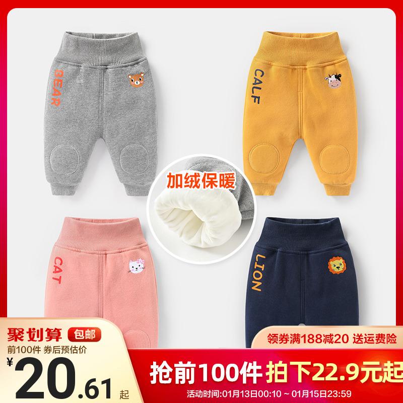 婴儿加绒长裤子棉裤冬装秋冬男童女宝宝6个月小童3幼儿加厚Y6514