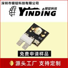 SSD-90可定制60-300W舞台内窥镜投影LED 医用设备机械冷光源灯珠
