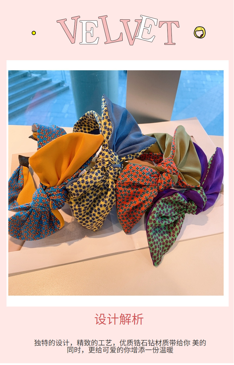 floral wide retro bow headband NHHD308044