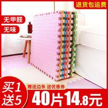 泡沫地垫可坐地板垫加厚婴儿爬行垫爬爬垫拼接一整张儿童家用拼图