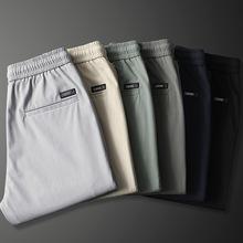 男士休闲裤夏季冰丝薄款速干运动裤大码男装青年空调裤长裤子批发