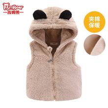 波姆熊中小童秋冬裝兒童寶寶珊瑚絨加厚加絨女童男童夾棉馬甲背心