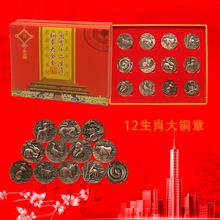 新品十二生肖大铜章摆件12生肖镀铜纪念币会议活动新年礼品