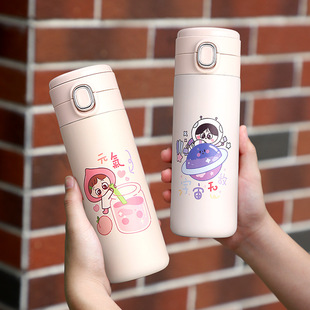 Smart insulation cup girl heart ins creative water cup student cute portable temperature display simple children's cup