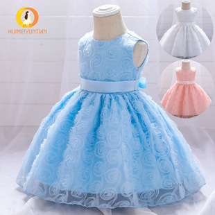 Wholesale children dress skirt European and American foreign trade new baby full moon dress baby birthday princess fluffy dress