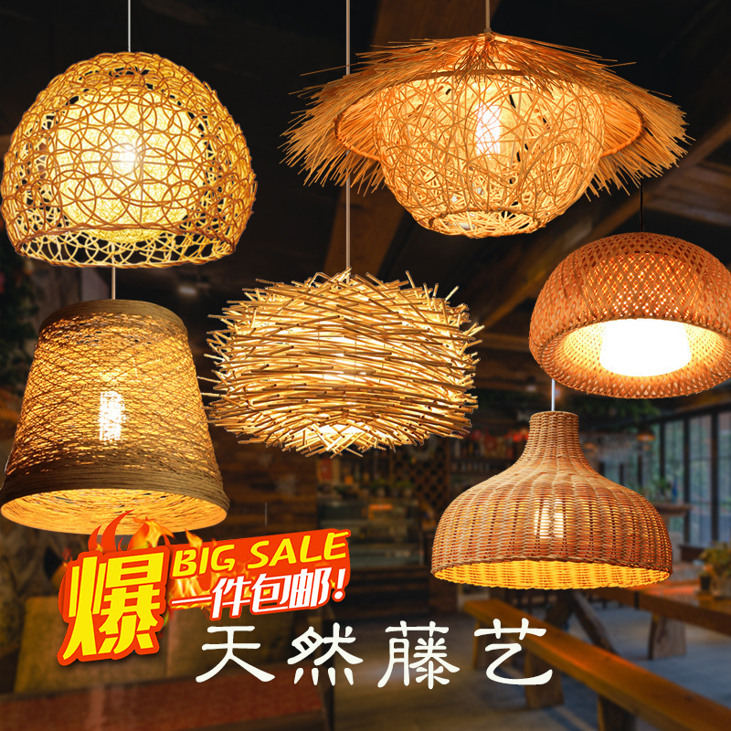 藤艺吊灯圆形鸟巢房子草帽竹编灯创意田园日式复古阳台餐厅灯具