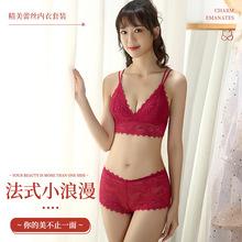 套装法式本命年内衣女新款蕾丝美背吊带打底性感小背心酒红色抹胸