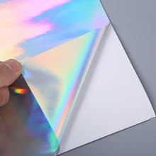 厂家制作5丝镭射膜背胶镭射彩色卡纸PET金银卡纸 特色卡纸diy贴纸