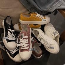 2021春韩国焦糖饼干鞋女小红书INS超火爱丽丝蓝百搭帆布鞋小白鞋