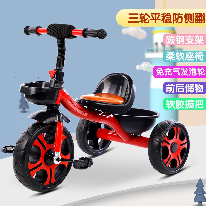 儿童三轮车脚踏车2-6岁男女孩脚蹬手推可骑防侧翻儿童自行车
