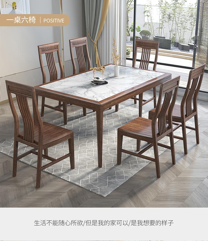 乌金木餐桌详情_10.jpg