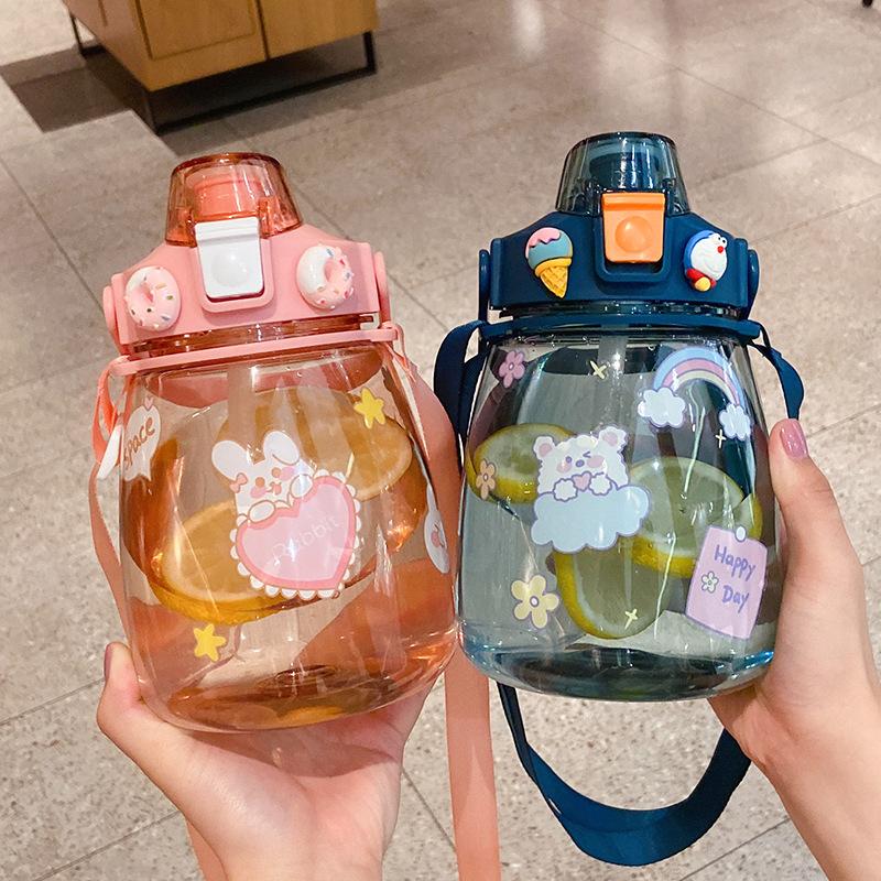 高颜值女大容量1200ml吸管水杯2021新款网红水壶便携可爱夏季杯子