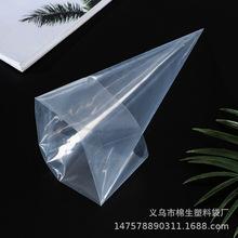 厂家供货一次性透明裱花袋不爆边三角形蛋糕奶油袋可定制50只装