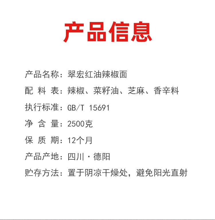 CH-LJM-2.5KG×6-A_02.