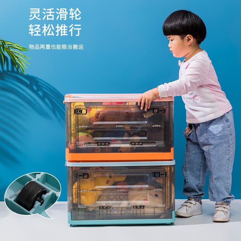 儿童玩具收纳盒筐塑料透明前开式零食整理箱可折叠侧开衣服储物柜