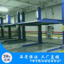 两层简易升降立体车库 上下升降三层地坑机械式停车位包安装