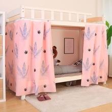 床幔杆子遮光大学生新款2021防蚊罩纯色学生床女宿舍学生寝室床帘