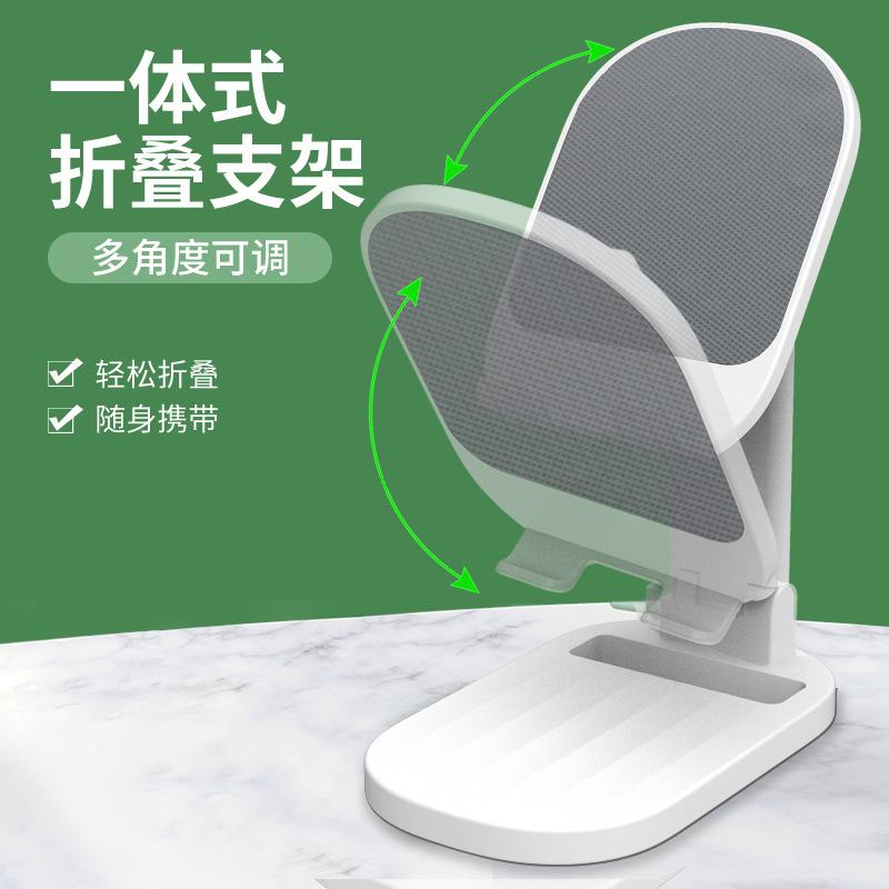 新款可折叠桌面伸缩直播手机支架平板电脑追剧支架厂家定制logo