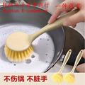 家用洗锅刷洗碗厨房长柄清洁刷 去污可挂式水槽灶台 刷子厂家批发