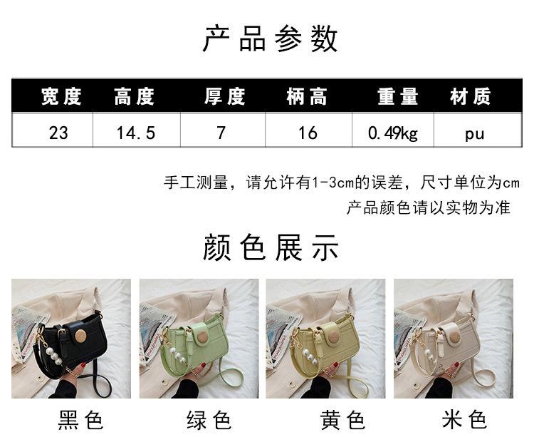 Fashion messenger bag pearl shoulder bag NHJZ337601