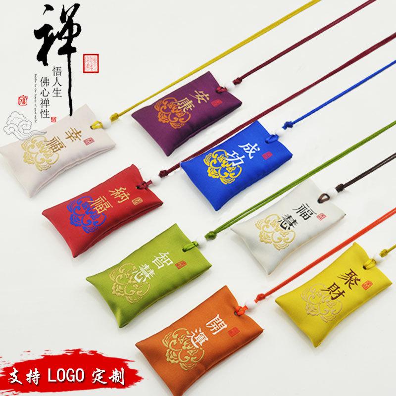 端午节中国风小香包袋胎发福袋平安荷包礼物香包香囊空袋随身挂脖