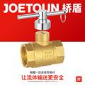 桥盾阀门一字锁闭球阀dn15-40黄铜磁控大通经球阀暖通水务锁闭阀