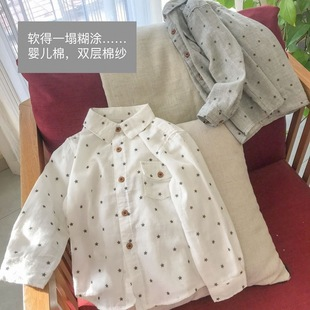 Soft mess ~ baby cotton double gauze shirt for boys, baby long-sleeved shirt for boys